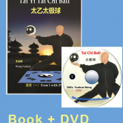 Kungfu Republic Book-Tai-Chi-Ball-180x180 Home