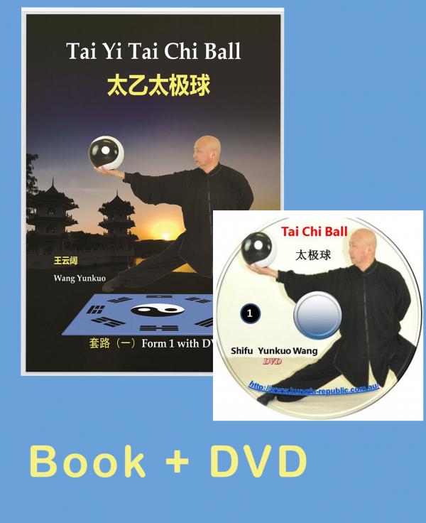 Tai Yi Tai Chi Ball Book