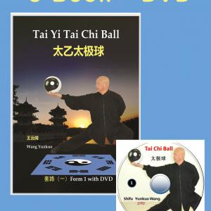 Tai Chi Ball e-Book